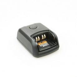 Motorola PMLN5188 Impres Ladegerät GP340 DP3441