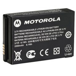 Motorola Li-Ion 2300 mAh Akku PMNN4468